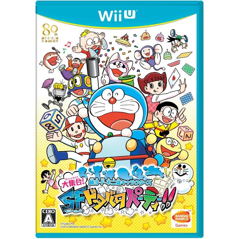 【Wii U】バンダイナムコエンターテインメント 藤子・F・不二雄キャラクターズ 大集合!SFドタバタパーティー!!の商品画像 ナビ