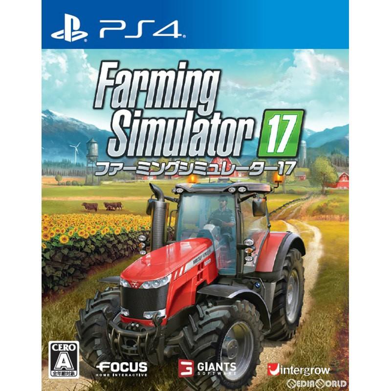 【PS4】 ファーミングシミュレーター 17の商品画像|ナビ