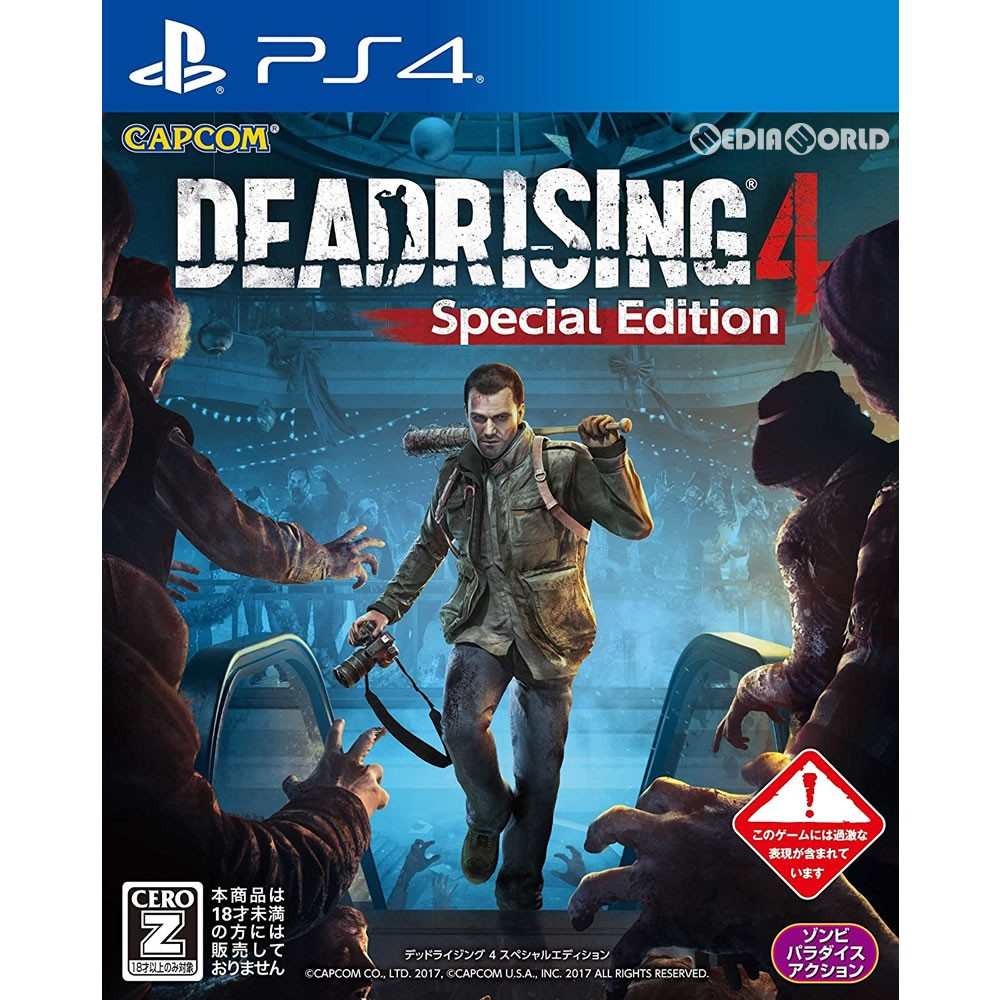 【PS4】カプコン デッドライジング4 [スペシャルエディション]の商品画像 ナビ