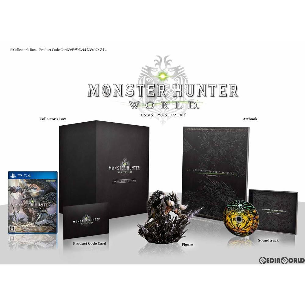 【PS4】カプコン モンスターハンター:ワールド [コレクターズエディション]の商品画像|ナビ