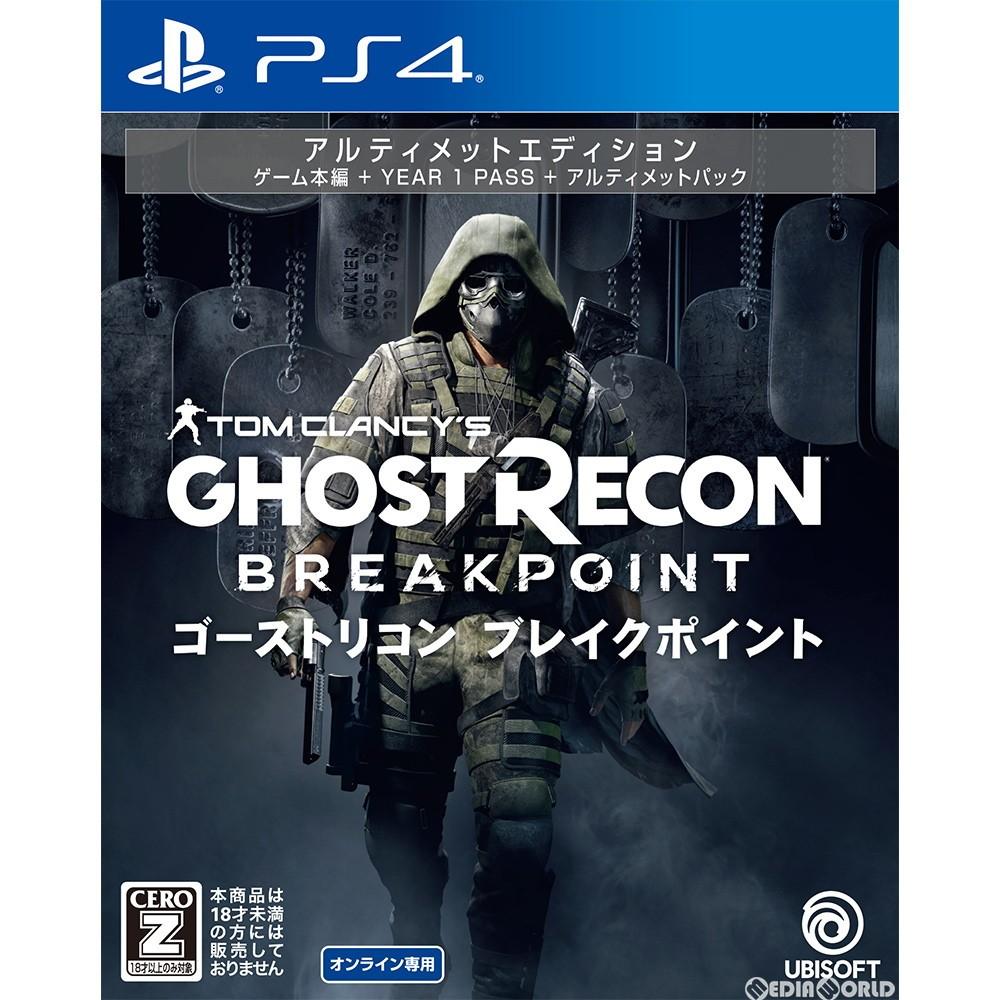 【PS4】 ゴーストリコン ブレイクポイント [アルティメットエディション]の商品画像|ナビ