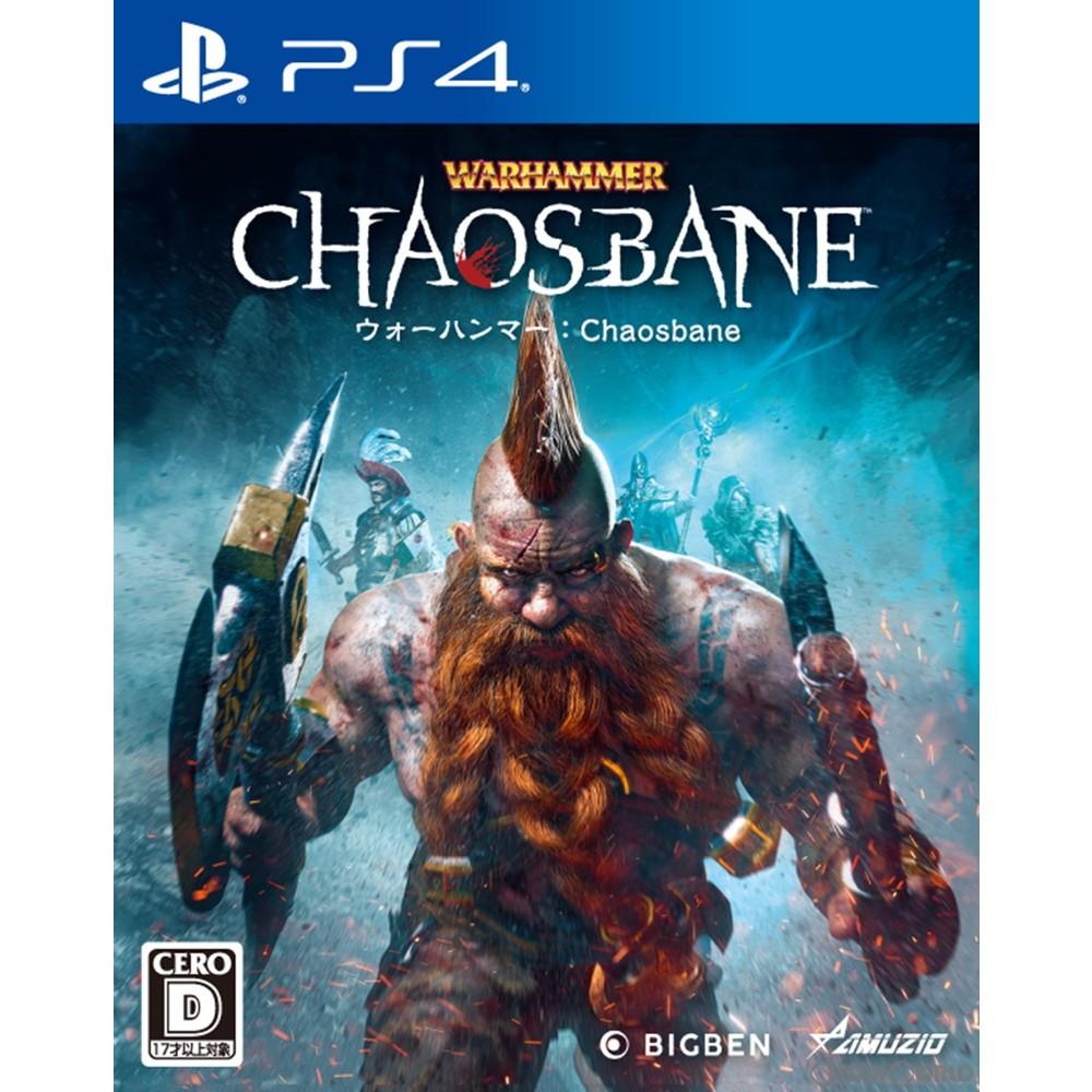 【PS4】 ウォーハンマー:Chaosbaneの商品画像 ナビ