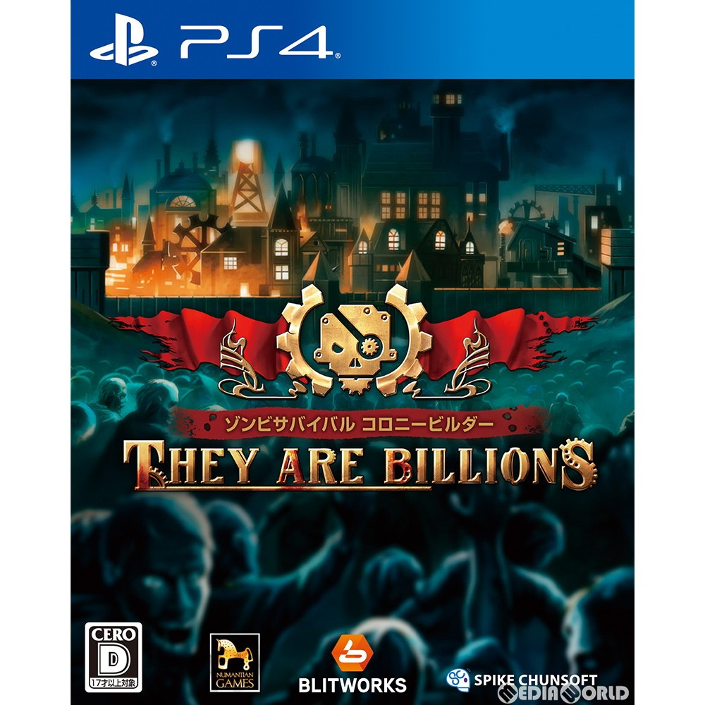 【PS4】 ゾンビサバイバルコロニービルダーThey Are Billionsの商品画像|ナビ
