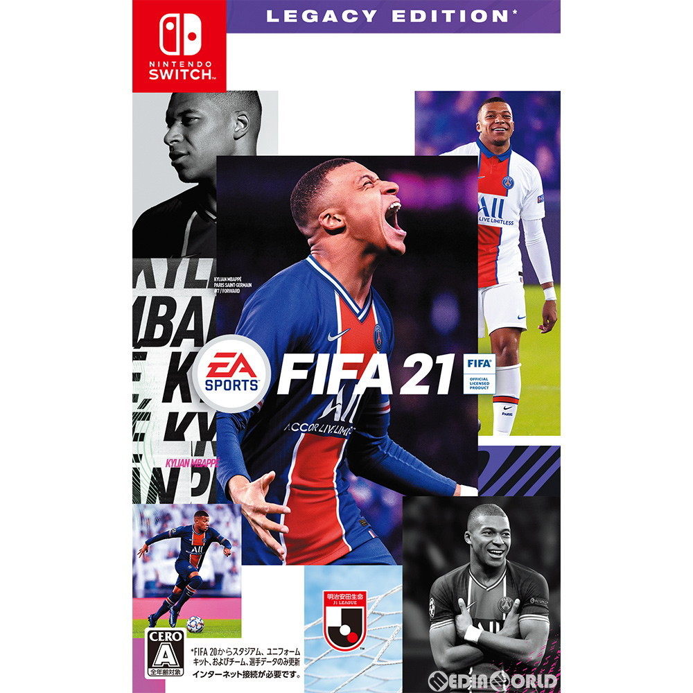 【Switch】 FIFA 21 LEGACY EDITIONの商品画像|ナビ