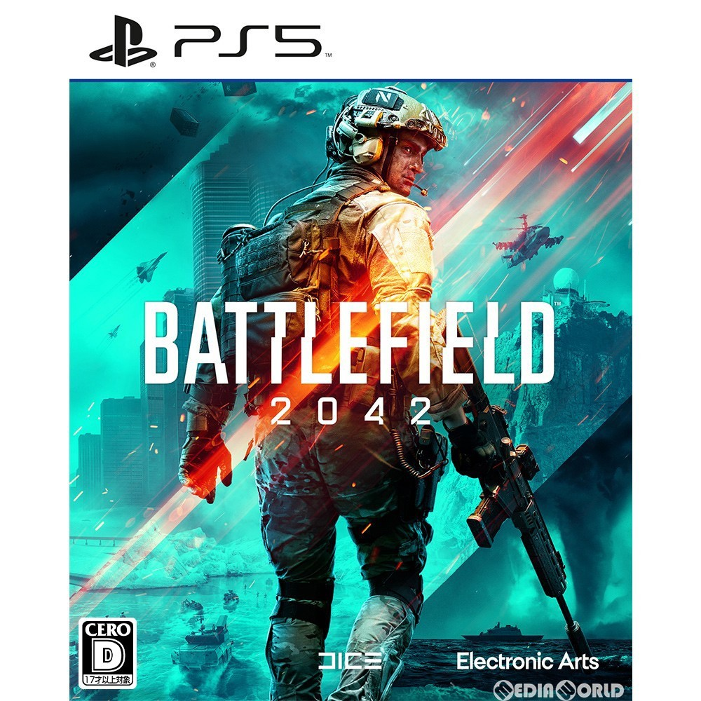 【PS5】 Battlefield 2042の商品画像 ナビ