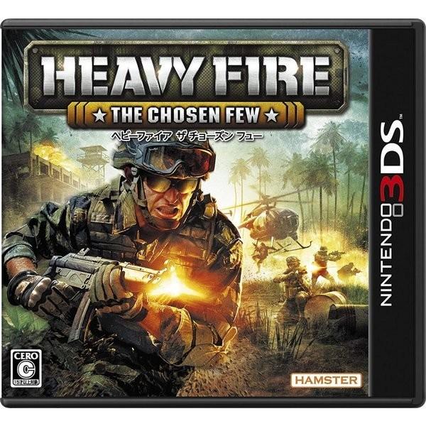 【3DS】ハムスター HEAVY FIRE THE CHOSEN FEW(ヘビーファイア ザ チョーズン フュー)の商品画像 ナビ