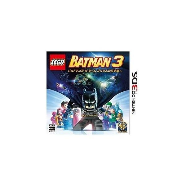 【3DS】ワーナー・エンターテイメント・ジャパン LEGO バットマン3 ザ・ゲーム ゴッサムから宇宙への商品画像|ナビ