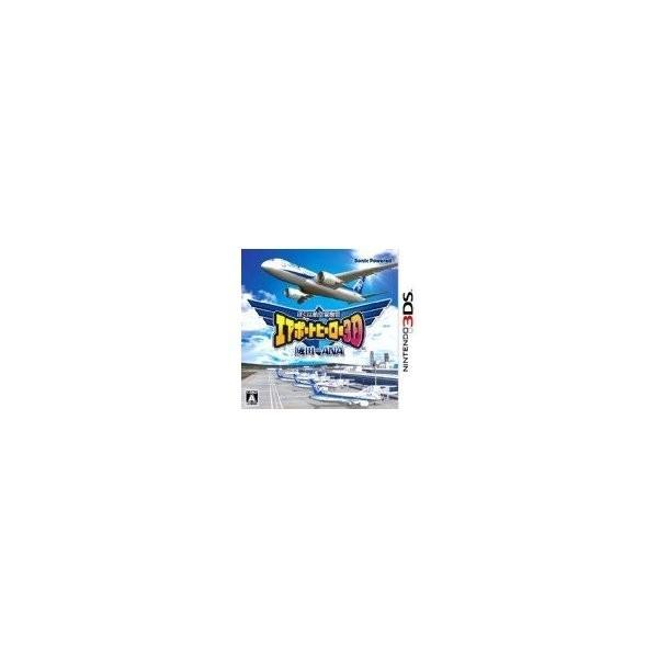 【3DS】ソニックパワード ぼくは航空管制官 エアポートヒーロー3D 成田 with ANAの商品画像|ナビ