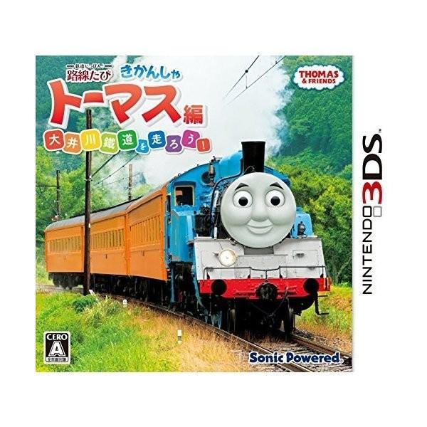 【3DS】ソニックパワード 鉄道にっぽん!路線たび きかんしゃトーマス編大井川鐵道を走ろう!の商品画像|ナビ