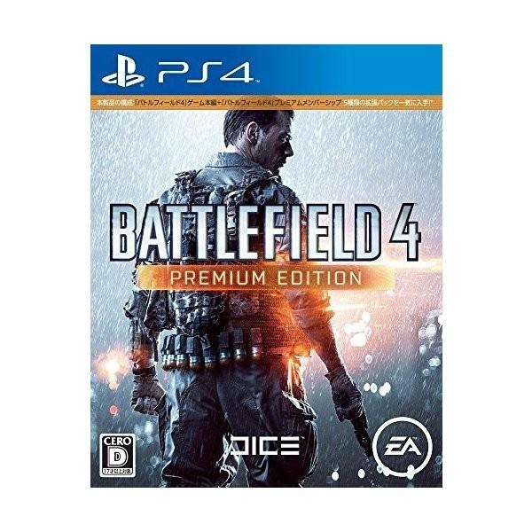 【PS4】エレクトロニック・アーツ バトルフィールド 4(BATTLE FIELD 4)プレミアム・エディションの商品画像|ナビ