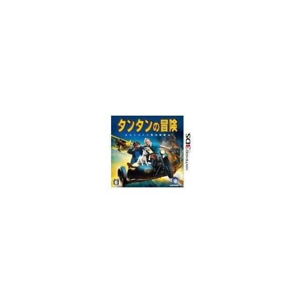 【3DS】ユービーアイ ソフト タンタンの冒険 ユニコーン号の秘密の商品画像 ナビ