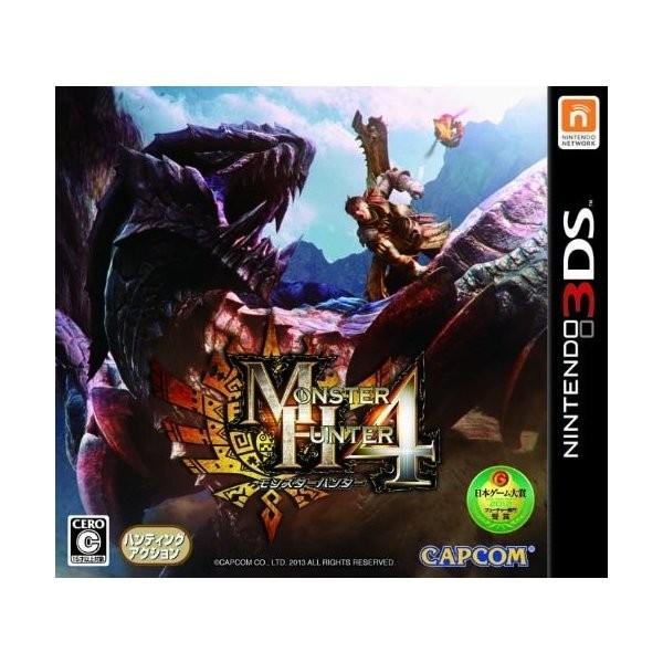 【3DS】カプコン モンスターハンター4の商品画像 ナビ