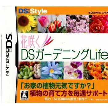 【DS】 花咲くDS ガーデニングLifeの商品画像|ナビ