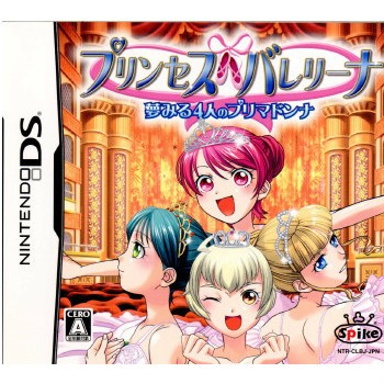 【DS】 プリンセスバレリーナ ~夢みる4人のプリマドンナ~の商品画像 ナビ
