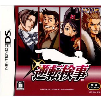 【DS】 逆転検事 (通常版)の商品画像 ナビ