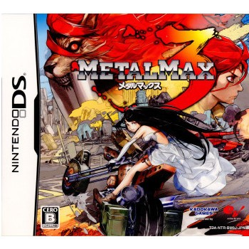 【DS】 メタルマックス3 (通常版)の商品画像 ナビ