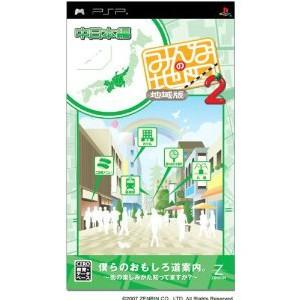 【PSP】ゼンリン みんなの地図2 地域版 中日本編の商品画像|ナビ