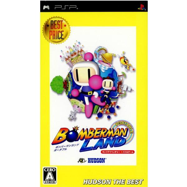 【PSP】 ボンバーマンランド ポータブル [ハドソン・ザ・ベスト]の商品画像|ナビ