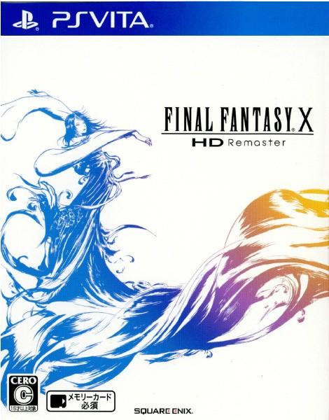 【PSVita】スクウェア・エニックス ファイナルファンタジーX/X-2 HD Remaster TWIN PACKの商品画像 ナビ