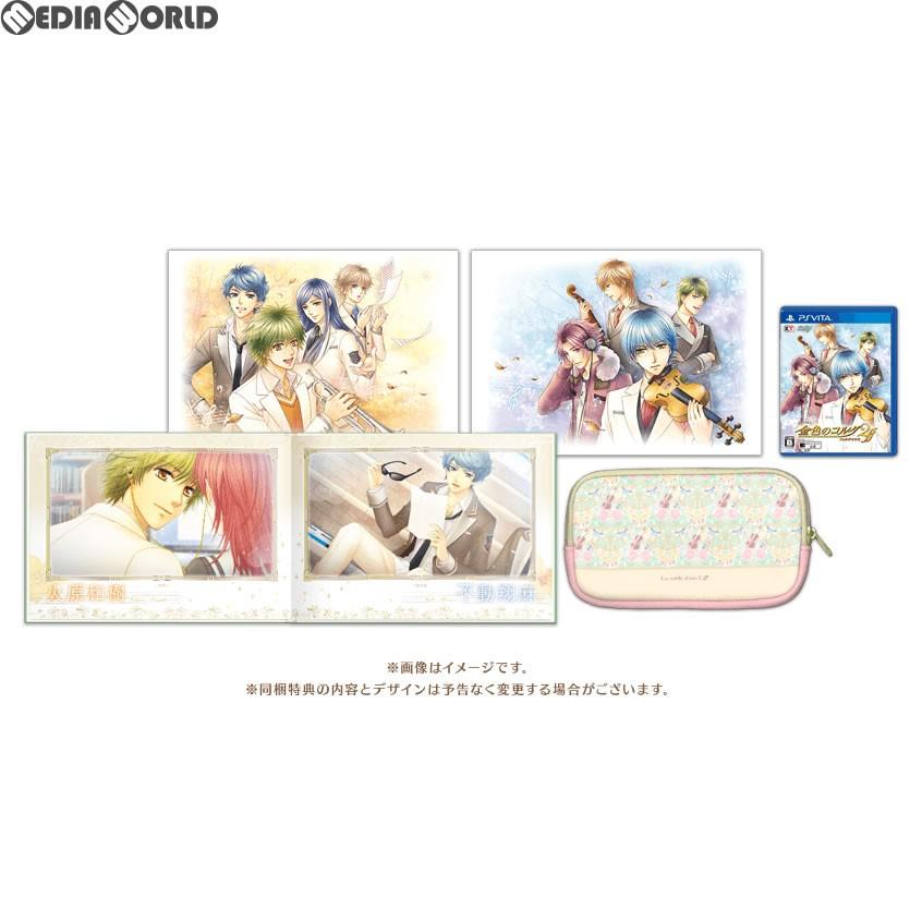 【PSVita】コーエーテクモゲームス 金色のコルダ2 ff [その旋律は恋の音色BOX]の商品画像|ナビ
