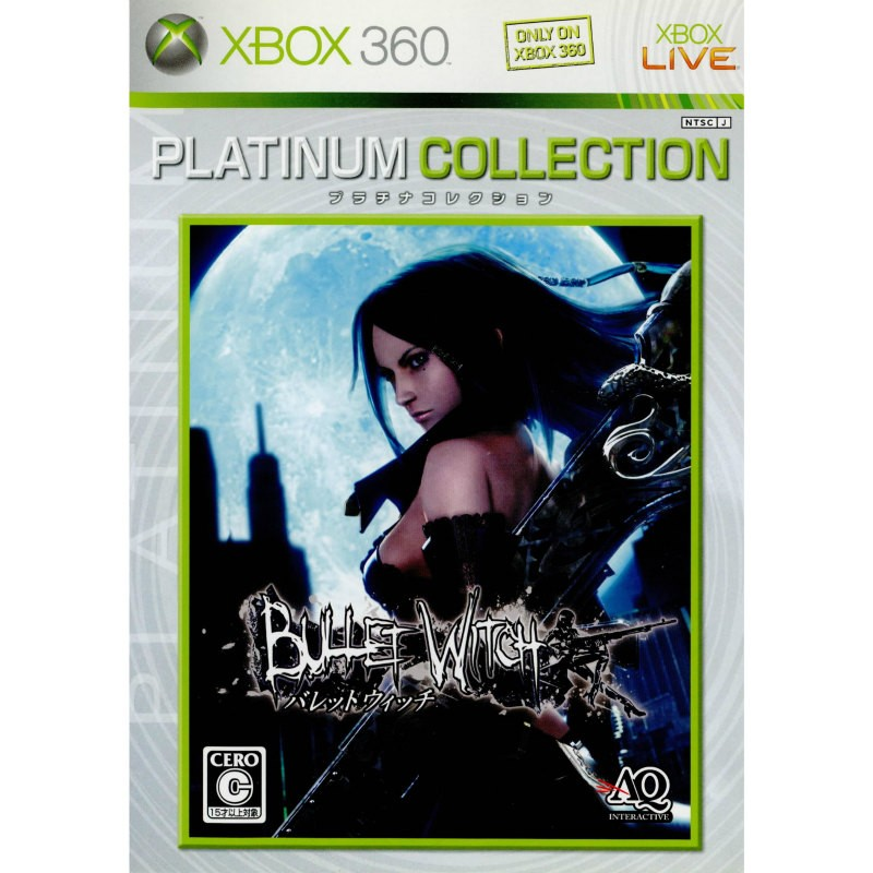 【Xbox360】 バレットウィッチ (Xbox 360 プラチナコレクション)の商品画像|ナビ
