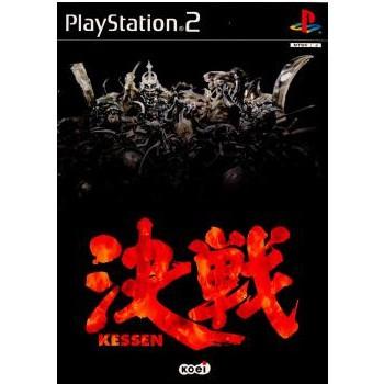 【PS2】 決戦 -KESSEN-の商品画像|ナビ