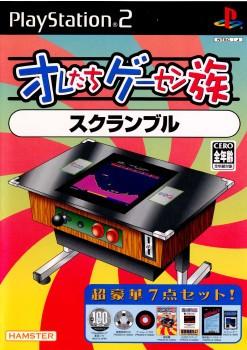 【PS2】 オレたちゲーセン族 スクランブルの商品画像 ナビ