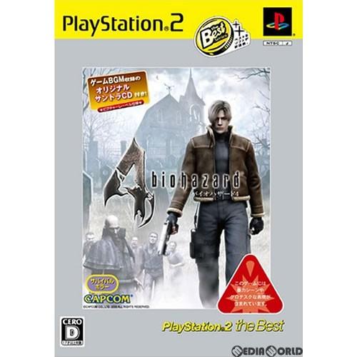 【PS2】 バイオハザード4 [PlayStation2 the Best] (SLPM-74229)の商品画像|ナビ