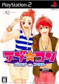 【PS2】 ラブ★コン パンチDEコントの商品画像 ナビ
