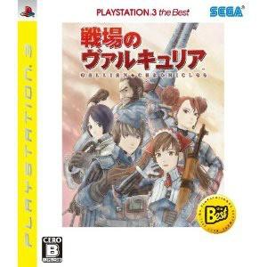 【PS3】セガ 戦場のヴァルキュリア [再廉価版]の商品画像|ナビ