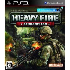 【PS3】ハムスター ヘビーファイア アフガニスタンの商品画像|ナビ