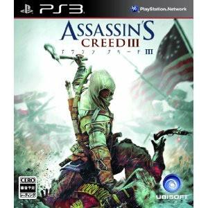 【PS3】ユービーアイ ソフト アサシン クリードIIIの商品画像|ナビ