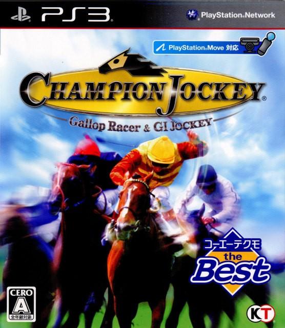 【PS3】コーエーテクモゲームス Champion Jockey: Gallop Racer & GI Jockey [コーエーテクモ the Best]の商品画像|ナビ