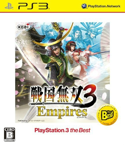【PS3】コーエーテクモゲームス 戦国無双3 Empires [PS3 the Best]の商品画像