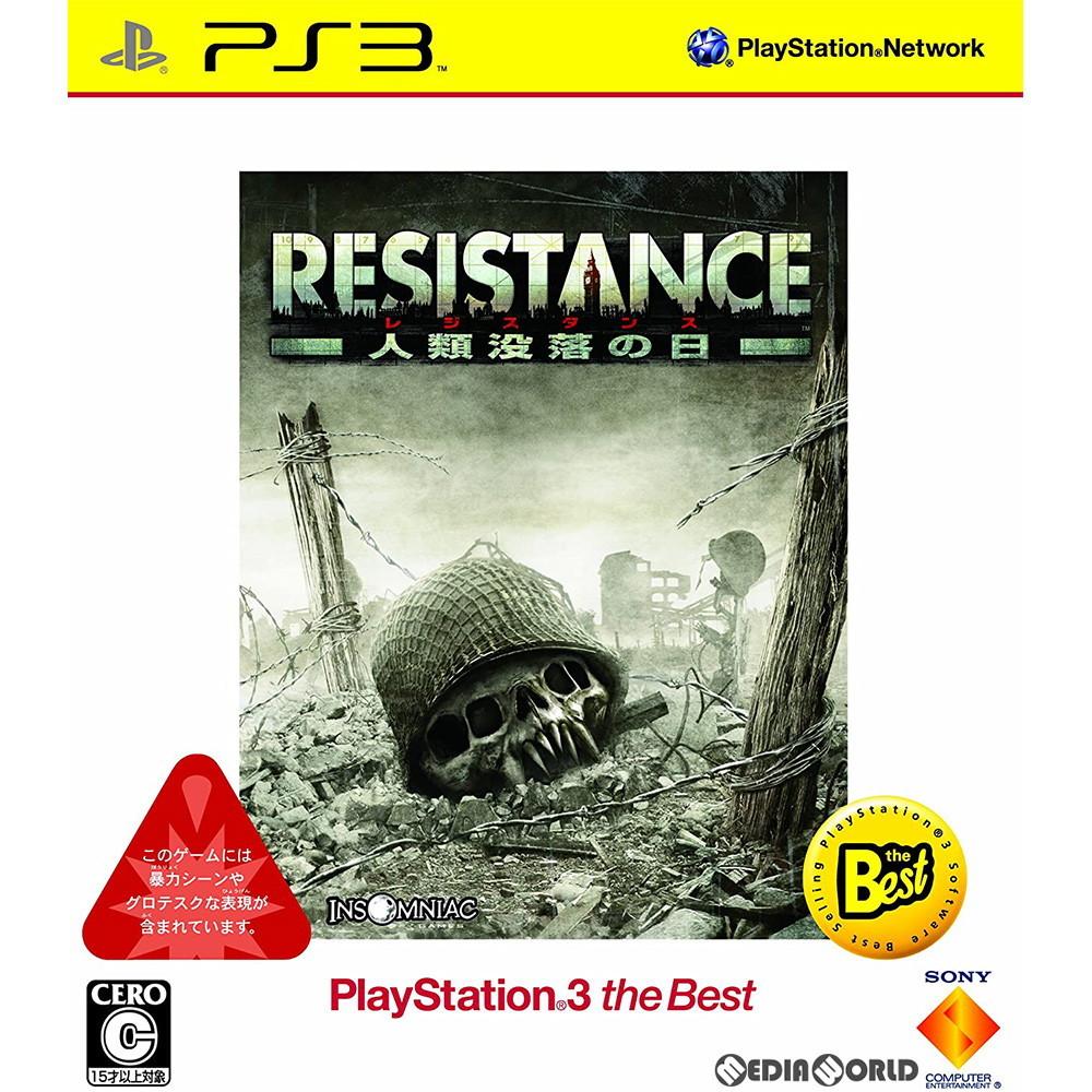 【PS3】ソニー・インタラクティブエンタテインメント RESISTANCE 人類没落の日 [PS3 the Best/再廉価版](BCJS-70010)の商品画像|ナビ
