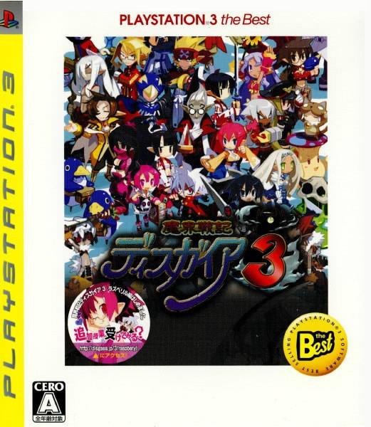 【PS3】日本一ソフトウェア 魔界戦記ディスガイア3 [PS3 the Best]の商品画像|ナビ