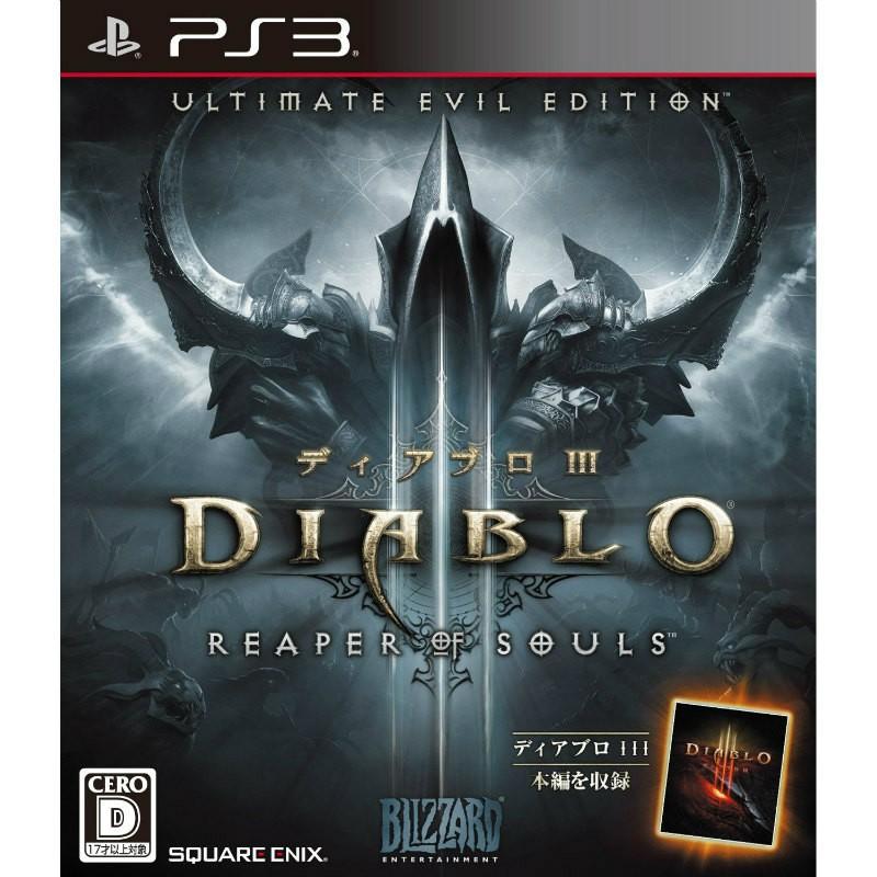 【PS3】スクウェア・エニックス ディアブロ III リーパー オブ ソウルズ アルティメット イービル エディションの商品画像 ナビ