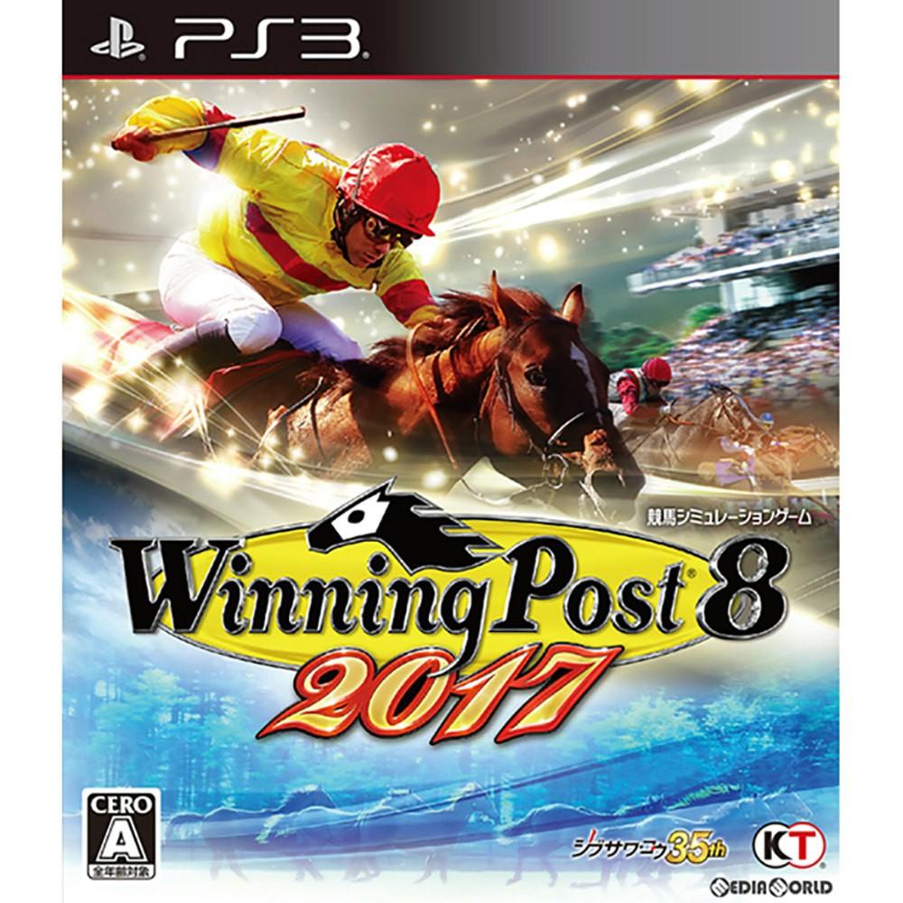 【PS3】コーエーテクモゲームス ウイニングポスト8 2017の商品画像|ナビ