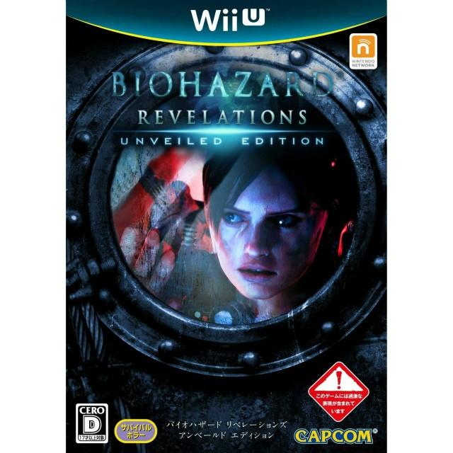 【Wii U】カプコン バイオハザード リベレーションズ アンベールド エディションの商品画像|ナビ