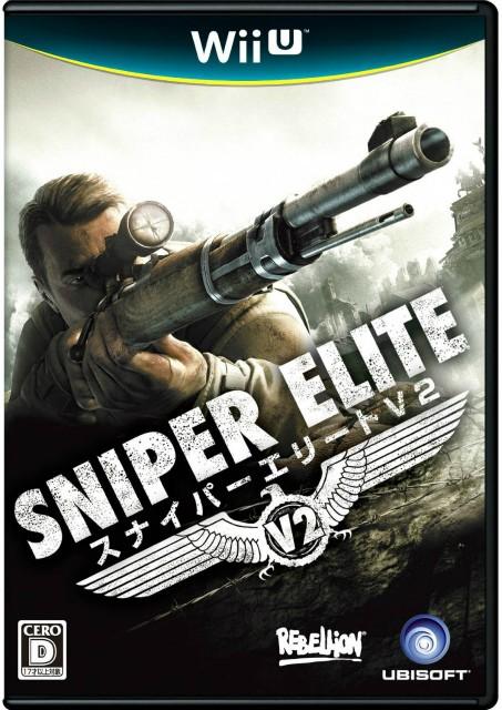 【Wii U】ユービーアイ ソフト スナイパー エリートV2(Sniper Elite V2)の商品画像 ナビ