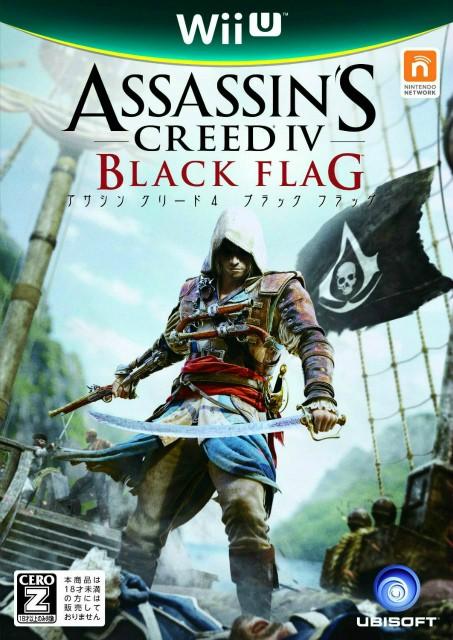 【Wii U】ユービーアイ ソフト アサシン クリード4 ブラック フラッグ(Assassin's Creed 4 BLACK FLAG)の商品画像 ナビ