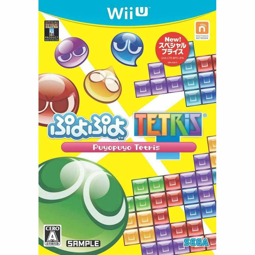 【Wii U】セガ ぷよぷよテトリス スペシャルプライスの商品画像|ナビ
