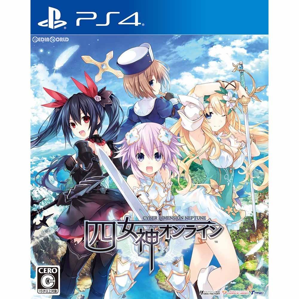 【PS4】コンパイルハート 四女神オンライン CYBER DIMENSION NEPTUNE [通常版]の商品画像|ナビ