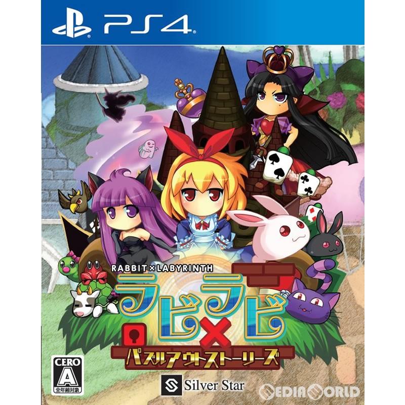 【PS4】 ラビ×ラビ-パズルアウトストーリーズ-の商品画像|ナビ