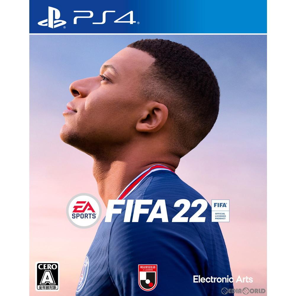【PS4】 FIFA 22の商品画像|ナビ