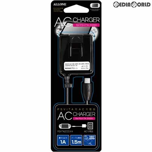 アローン PSVITA2000用 AC充電器 ブラック ALG-V2MACKの商品画像|ナビ
