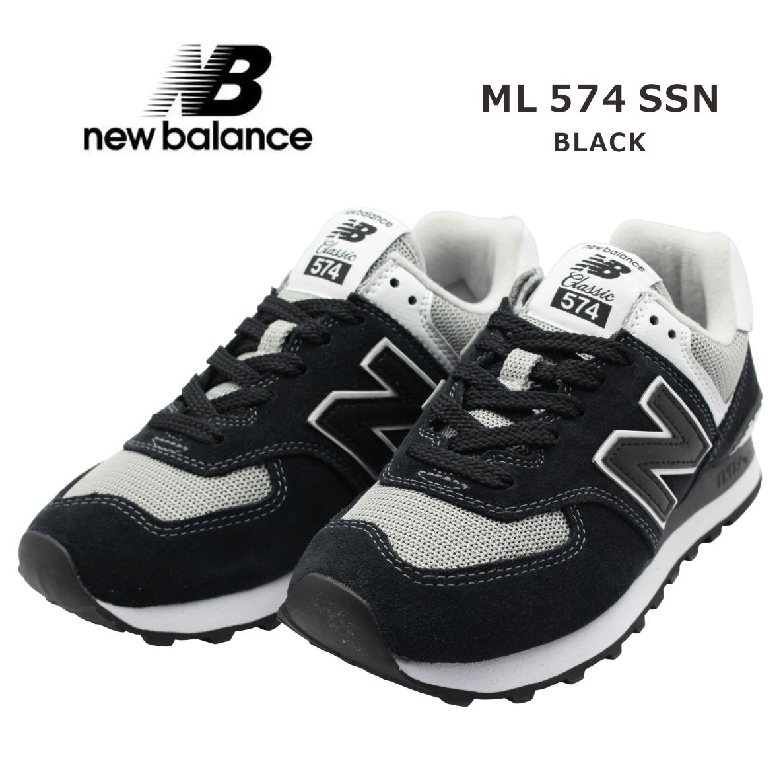 ML574 SSN(ブラック)の商品画像|ナビ