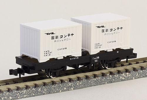 トミーテック トミックス TOMIX コム1形タイプ(冷蔵コンテナ付き)2719の商品画像|2
