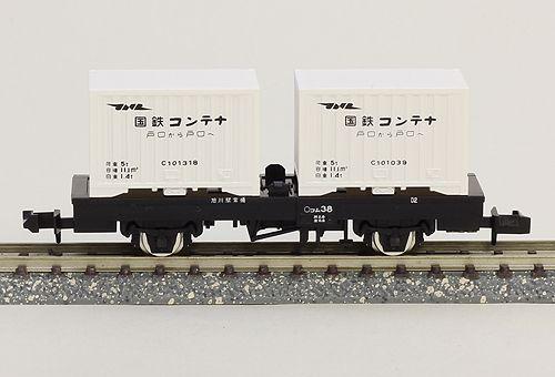 トミーテック トミックス TOMIX コム1形タイプ(冷蔵コンテナ付き)2719の商品画像|3