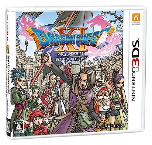 【3DS】スクウェア・エニックス ドラゴンクエストXI 過ぎ去りし時を求めての商品画像|ナビ